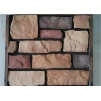 Wholesale Wilderness Artificial Rock Wall Heat - Insulation For Hospital / University from china suppliers