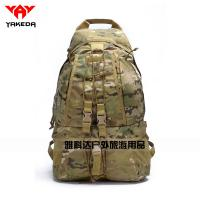 Wholesale Thunder Tactical Pack Military Tactical Shoulders Backpack Mountaineering Bags from china suppliers
