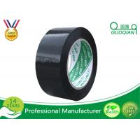 Quality Low Noise Customized Coloured Packaging Tape Environment Protection Fragile for sale