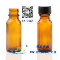 Wholesale 15ml(1/2oz) Amber Boston round glass bottle from china suppliers