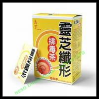 Wholesale Japan Lingzhi toxin and urine discharged tea from china suppliers