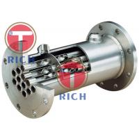 Buy cheap GB/T 24590 Enhanced Tubes for Efficient Heat Exchanger 10 20G 12Cr18Ni9 from wholesalers