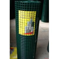 Wholesale PVC coated wire mesh from china suppliers