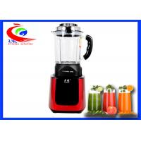 Wholesale Fully Automatic Juice Extractor Machine Commercial Food Blender Machine from china suppliers