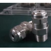 Wholesale fulljet spray nozzle from china suppliers