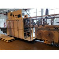 Wholesale Full servo Roll bag sanitary napkin panty liner packing machine from china suppliers