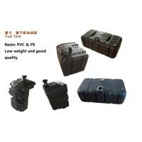 Wholesale Fuel Tank, Car Tank and truck tank blowing molding from china suppliers