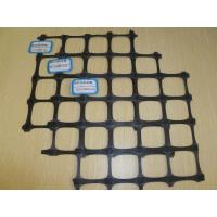 Wholesale Seawalls PP Biaxial Geogrid Plastic High Density Polyethylene 30KN from china suppliers