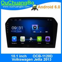 Buy cheap Ouchuangbo car radio android 6.0 for Volkswagen Jetta 2013 with 3g wifi stereo multimedia 1080 video from wholesalers