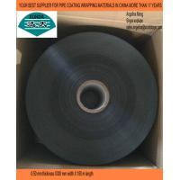 Wholesale Anticorrosive Water Pipe Insulation Tape with Polyethylene Film and Butyl Rubber Adhesive from china suppliers