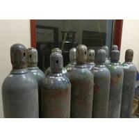Wholesale UN 2036 High Purity Rare Gases , Cylinder Packed Xenon  Liquid Or Gas from china suppliers