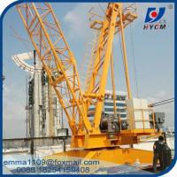 Buy cheap 12T QD120 Derrick Crane 20meters Jib To Remove Inner Tower Crane from wholesalers