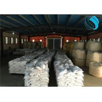 Wholesale Food Grade 98% Sodium Metabisulphite Powder Food Processing Chemicals from china suppliers