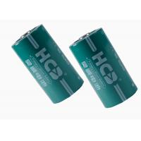 Buy cheap Primary Lithium Manganese Dioxide Battery , C Model Spiral Limno2 Battery 3V 5000mAh for Metering from wholesalers