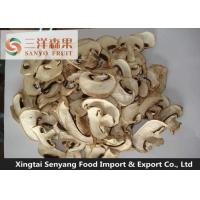 Wholesale A Grade Dehydrated Vegetable Dehydrated mushroom slice and Flakes from china suppliers