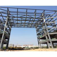 Wholesale Long Length Pre Engineered Multi Storey Steel Structure Building Earthquake Proof from china suppliers