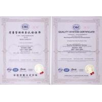 Primus Network Solutions Ltd Certifications