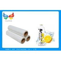 Wholesale Supermarket Plastic Packaging Film PETG Material Good Sealing Under High Speed from china suppliers