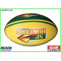 Wholesale Personalized Four Panel Green Yellow Rugby Ball For Advertisment from china suppliers
