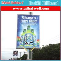 Wholesale 5x7 Flex PVC Outdoor Backlit Advertising Billboard from china suppliers