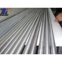 Buy cheap TC11 diameter 25mm  Forged lathing titanium alloy round rod,titanium bar in stock from wholesalers