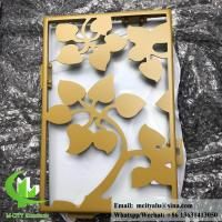 Buy cheap Solid aluminum facade panel for wall cladding powder coated RAL color gold color from wholesalers