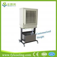 Quality FYL KM60-2 evaporative cooler/ swamp cooler/ portable air cooler/ air conditioner for sale