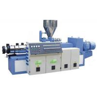 Wholesale Twin Screw Plastic Extruder Machine from china suppliers