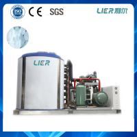 Wholesale 40 Ton Water Cooling Commercial Flake Ice Maker for Ice cooling Engineering Project from china suppliers