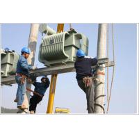 S11 type 10kV three-phase oil-immersed distribution transformer