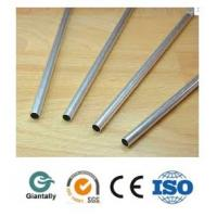 Wholesale aluminium pole for tent from china suppliers