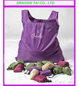 Wholesale Folding shopping bag, nylon shopping bag, shopping bag manufactory from china suppliers