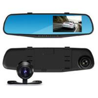 "Wholesale Car Dashboard Camera, Car DVR, Car Video Recorder Full HD 1080P, 4.3"" Inch LCD from china suppliers"
