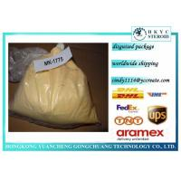 Wholesale MK-1775 CAS 955365-80-7 SARMs Steroids For Ovarian Cancer Treatment , Yellow Powder from china suppliers