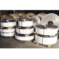 Wholesale 2B, BA, 8K Finish 201 304 410 430 Cold Rolled Stainless Steel Strip For Auto parts from china suppliers