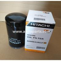 Wholesale GOOD QUALITY HITACHI OIL FILTER 4696643 from china suppliers