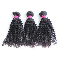 Wholesale Full Cuticles Kinky Curly Brazilian Hair Extensions For Black Women from china suppliers