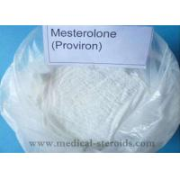 Wholesale Oral Anabolic Androgenic Steroids Mesterolone Proviron For Treat Male Hypogonadism from china suppliers