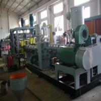 Wholesale One - Layer Sheet Plastic Extrusion Machinery For Forming Cup , Plastic Sheet Extruder Machine from china suppliers