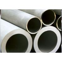 Wholesale Large Diameter 1/8 - 32 Inch Seamless Steel Plate Pipe Seamless Mechanical Tubing from china suppliers