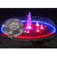 Quality 12V DC 18 W LED Underwater Light / RGB Remote Control LED Fountain Lights for sale