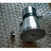 Wholesale Submersible High Power Ultrasonic Transducer , Ultrasonic Cleaner Transducer Long Life from china suppliers
