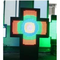 Wholesale Aluminum Module P16 Outdoor Full Color Pharmacy Led Cross Signs 3D with CE,RoHS from china suppliers