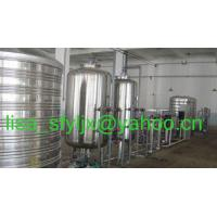 Wholesale Water Purifier from china suppliers