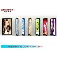 "Wholesale Multicolor 32"" WIFI / 3G Digital Signage , Mini USB LCD Display from china suppliers"