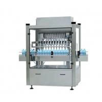 Buy cheap vinegar filling machine from wholesalers