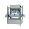 Buy cheap vinegar filling machine from wholesalers