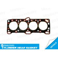 Wholesale G62B 4G62 Engine Car Head Gasket for Mitsubishi Tredia A21_1.8 Turbo HYUNDAI SONATA MD040532 from china suppliers