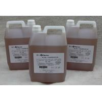 Wholesale Industrial Floor Scrubber Parts Ground Oil Remover Liquid Cleaner Non Toxic from china suppliers