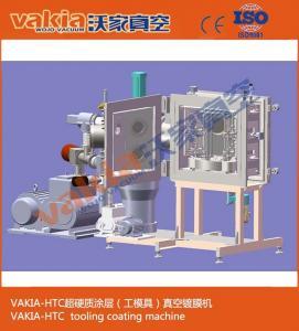 Wholesale Multi - Arc Color Vacuum Coating Machine / Vacuum DLC Coating Equipment from china suppliers